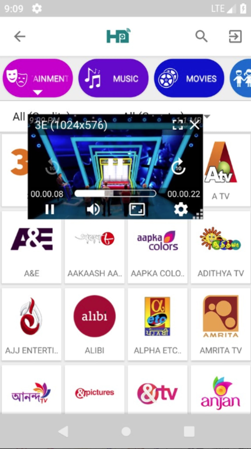 HD Streamz for Android - Download