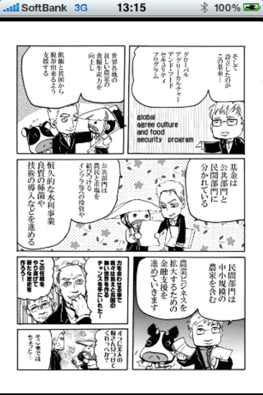 bookman ダウンロード