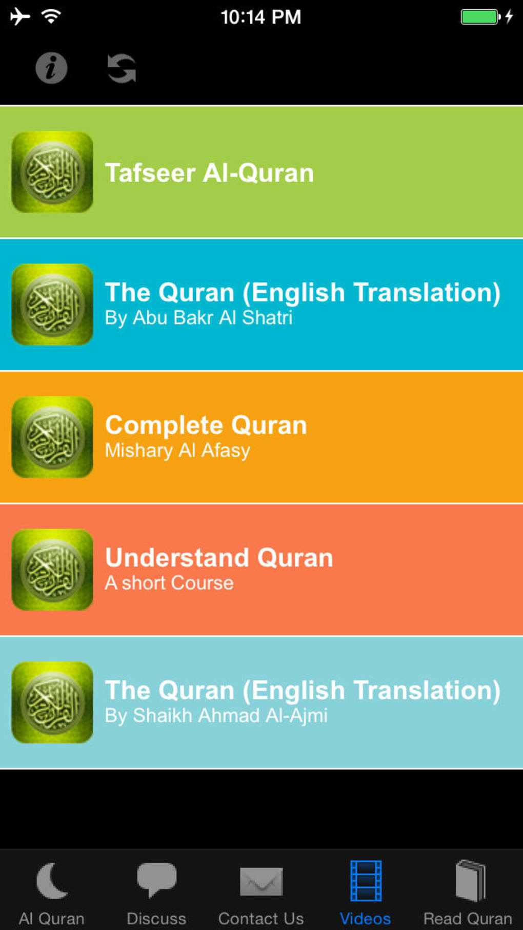 Holy Quran MP# for iPhone - Download
