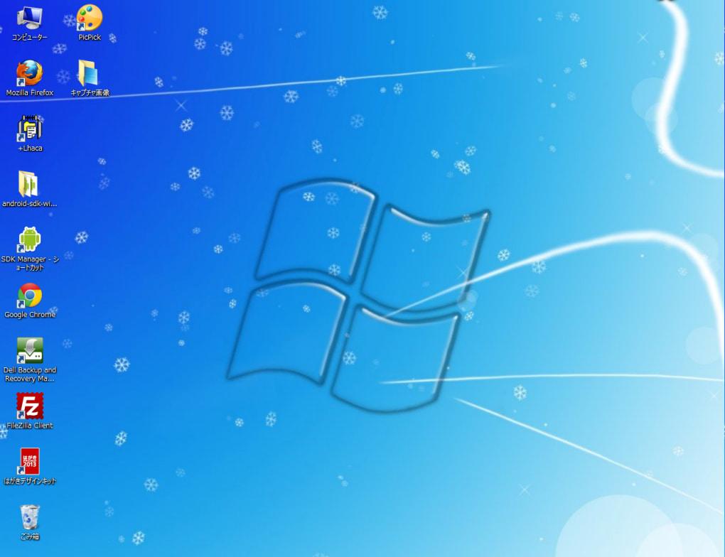 Windows 7 Winter Background Windows ダウンロード