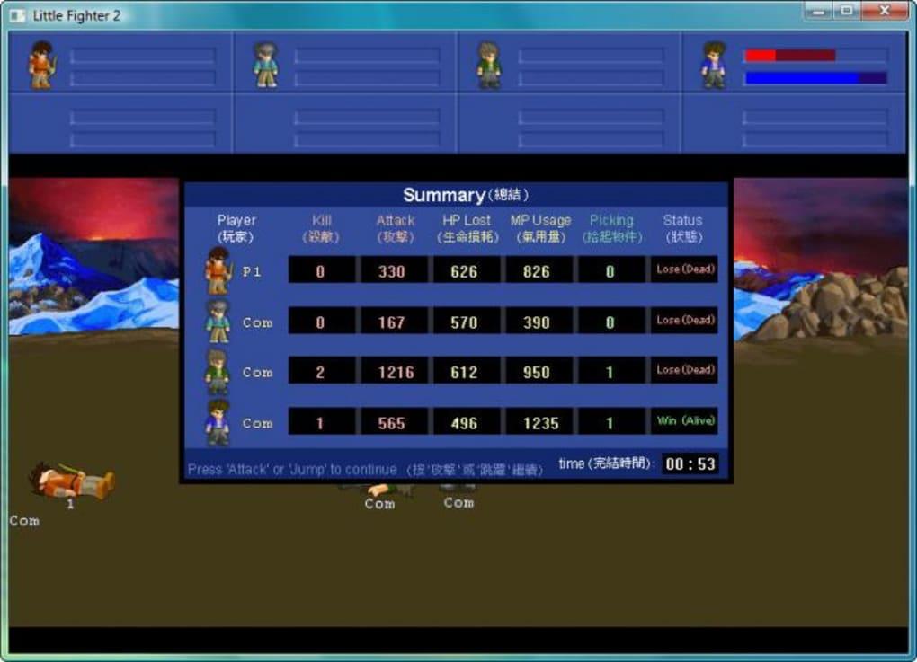 Little Fighter 2 - Download