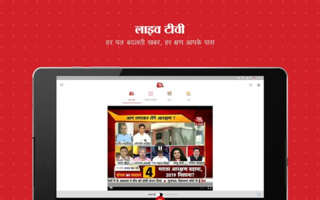 free hindi tv app