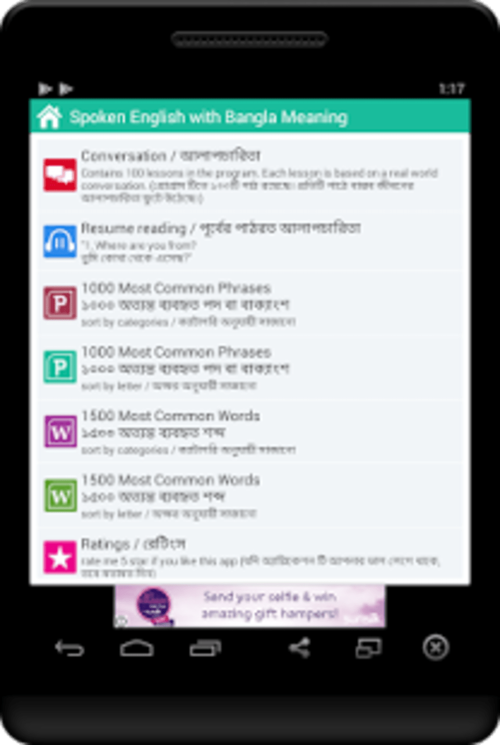 Learn Eng with Bangla Meaning for Android - Download