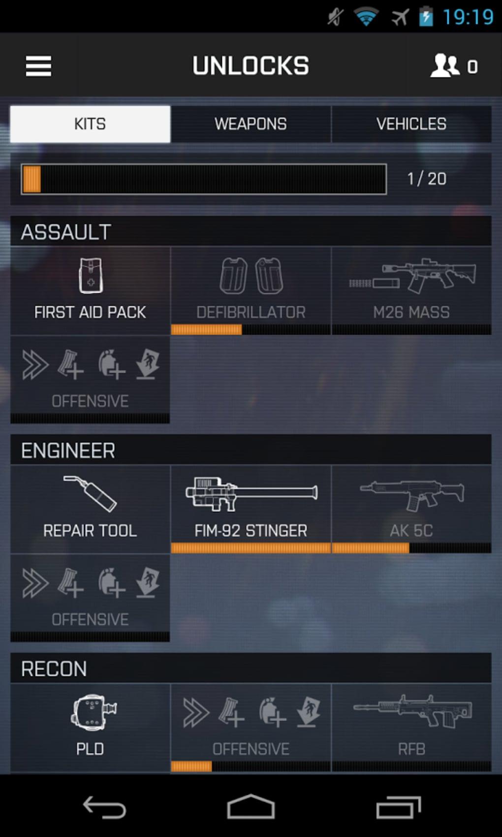 Log In - Battlefield