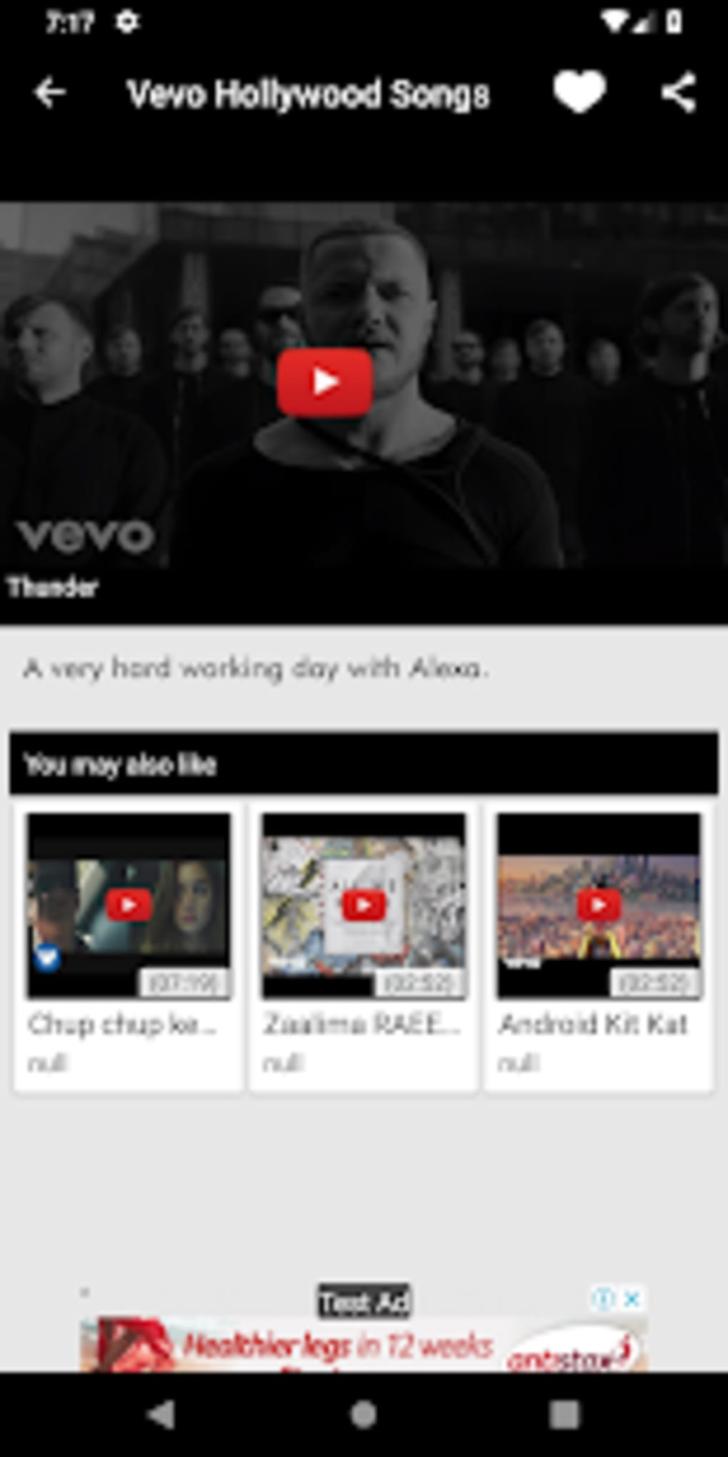 Vevo songs download