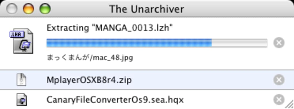 The Unarchiver for Mac - Download