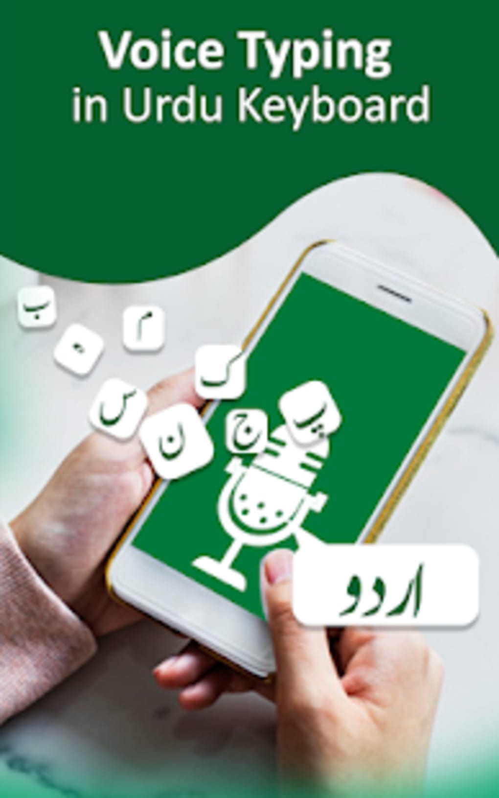 Urdu Speak to Type Voice keyboard for Android - Download