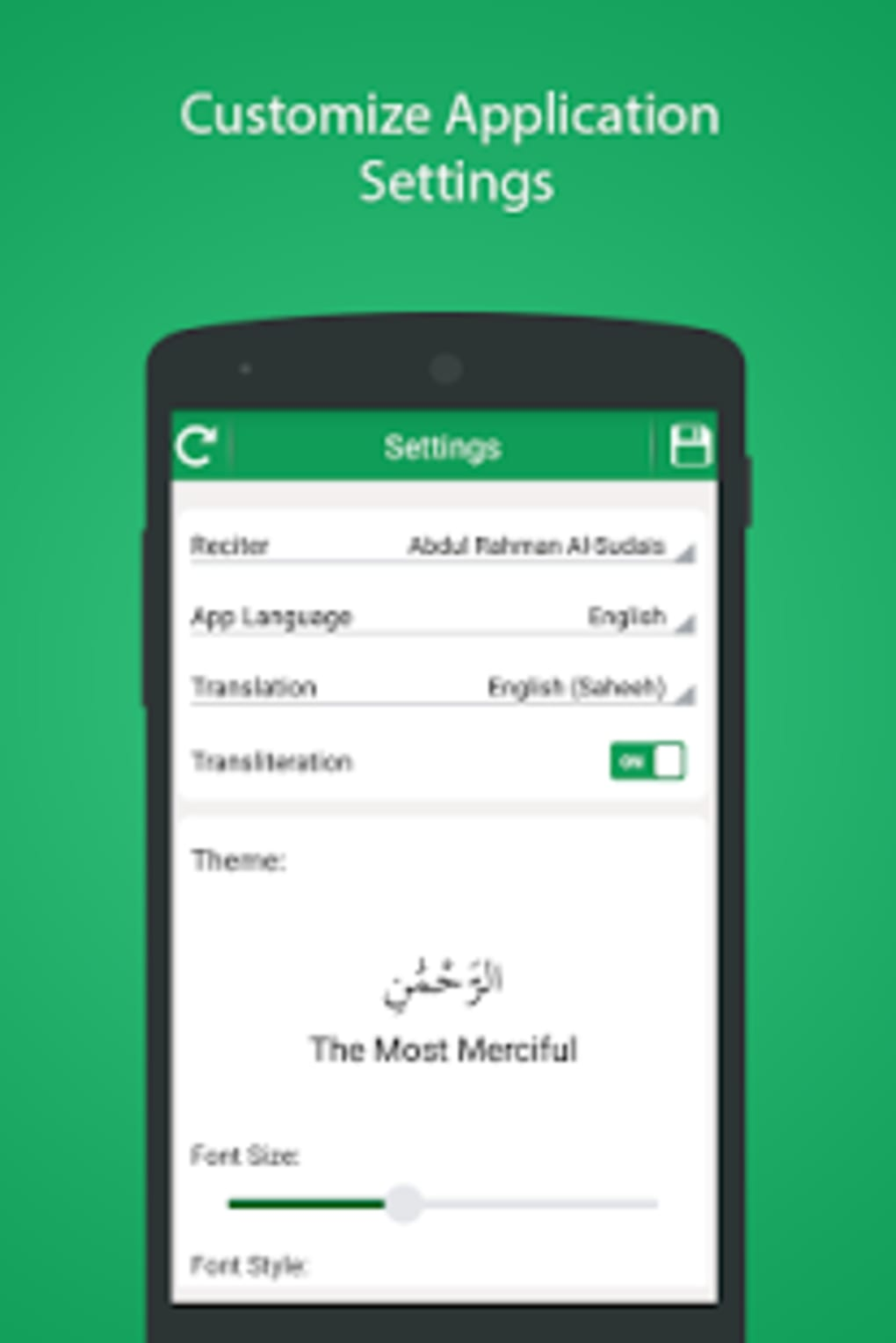 Surah Yasin Urdu Translation for Android - Download