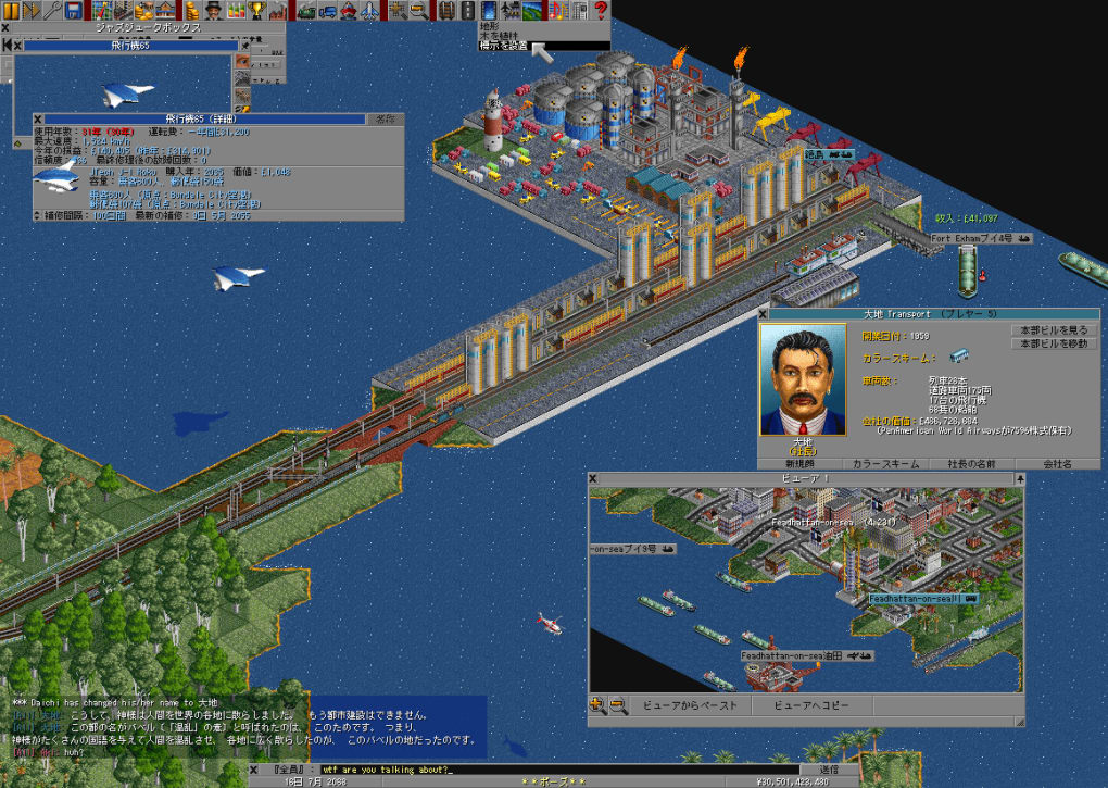 Openttd descargar openttd pros gumiabroncs Image collections