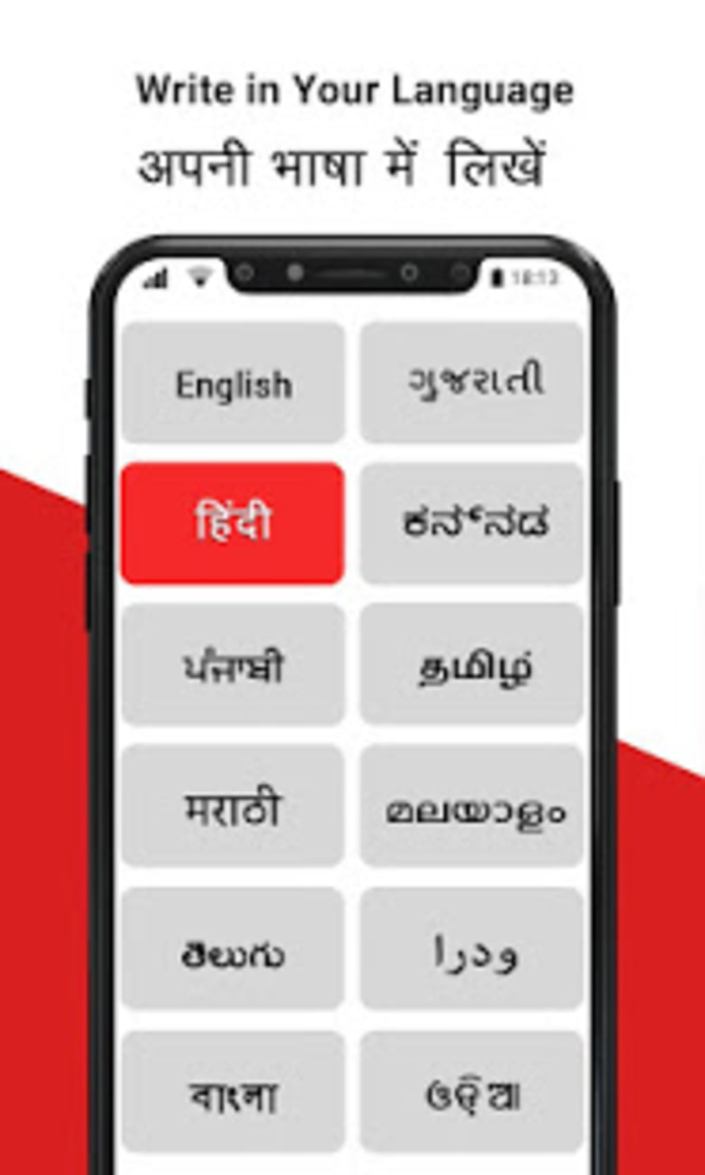 Nojoto: Write Quotes Record Poems Shayari Videos for Android