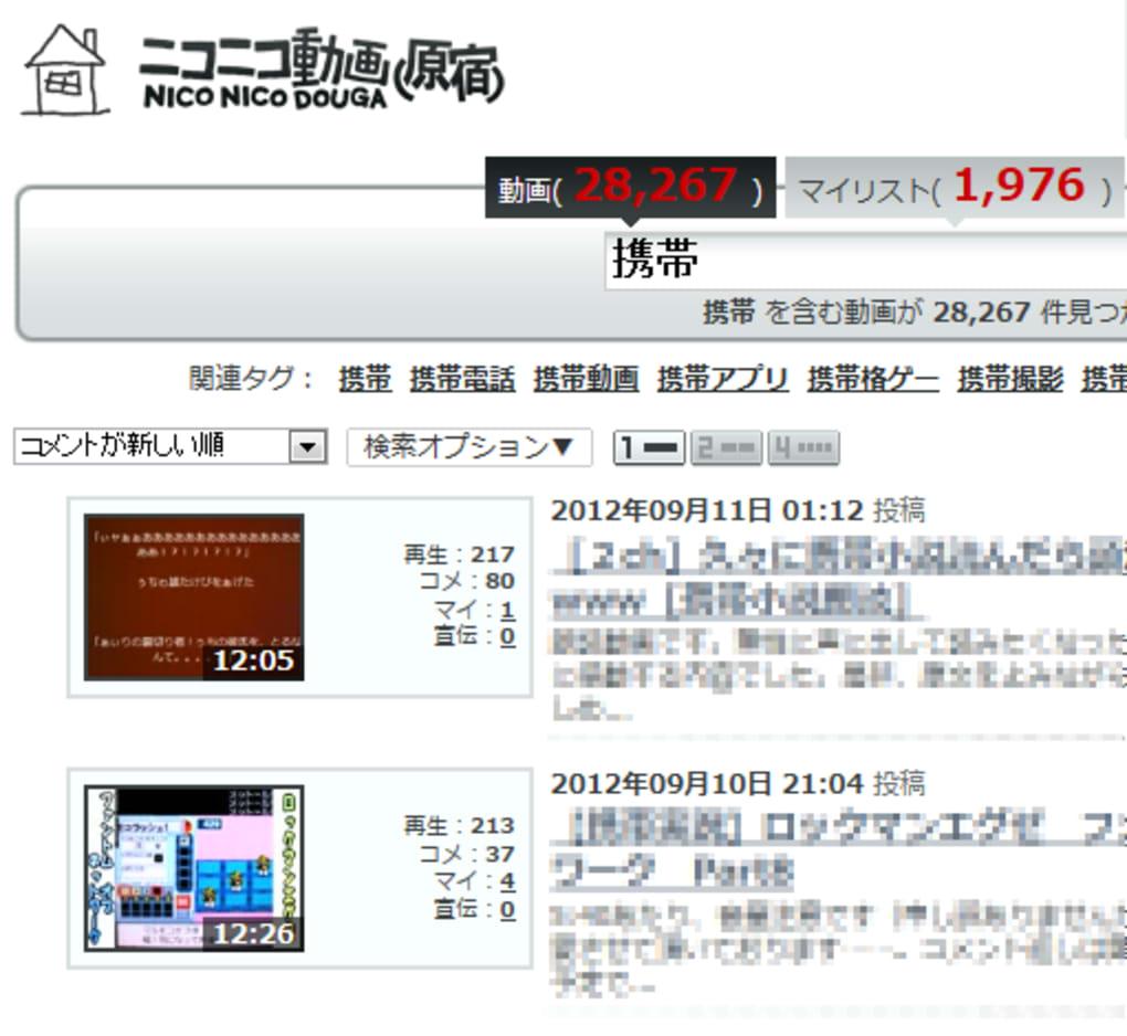 動画ダウンロード拡張機能【動画ゲッ …