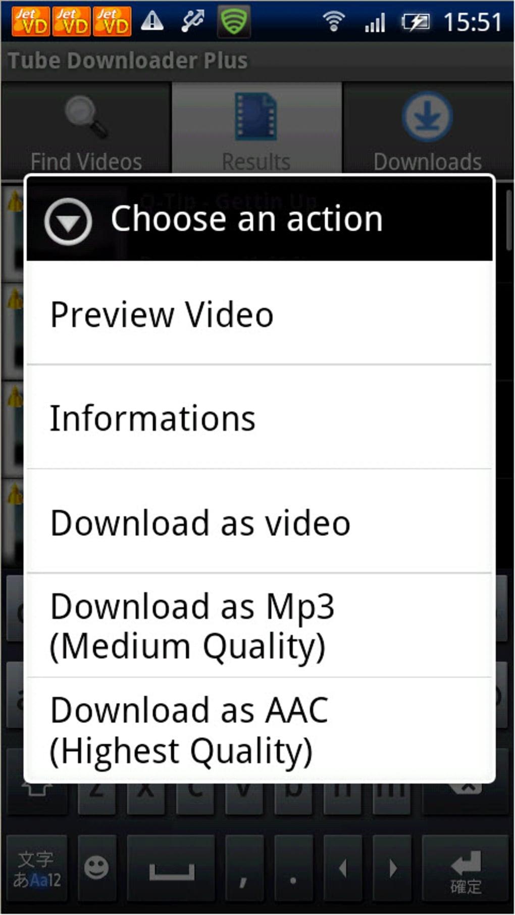 YouTubeの動画をダウンロード保存できるアプリお …