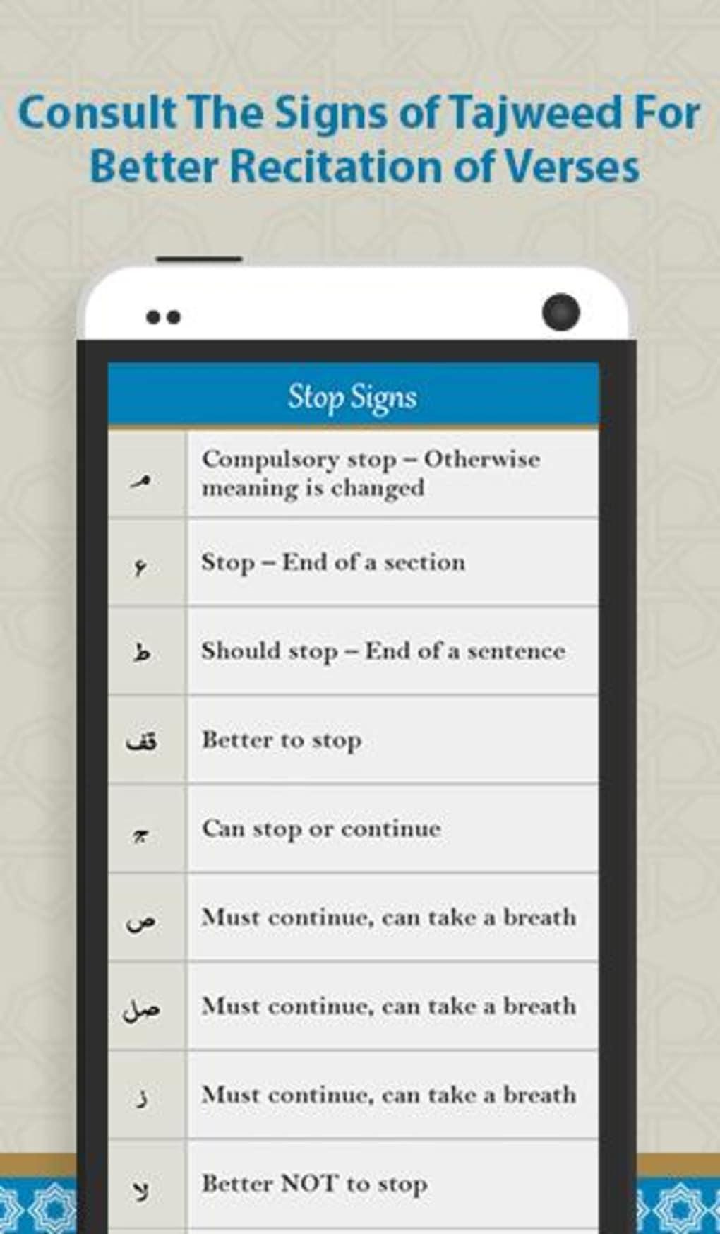 Quran Now – Full Al-Quran MP3 para Android - Descargar
