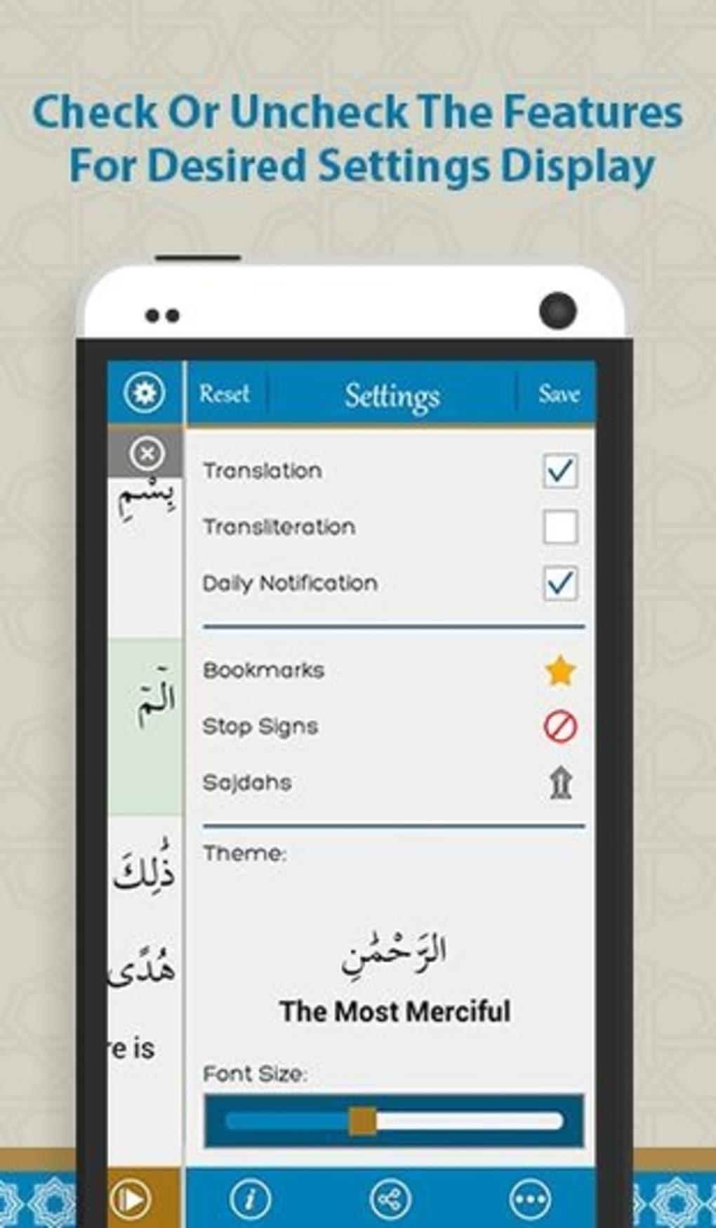 Quran explorer pour android apps