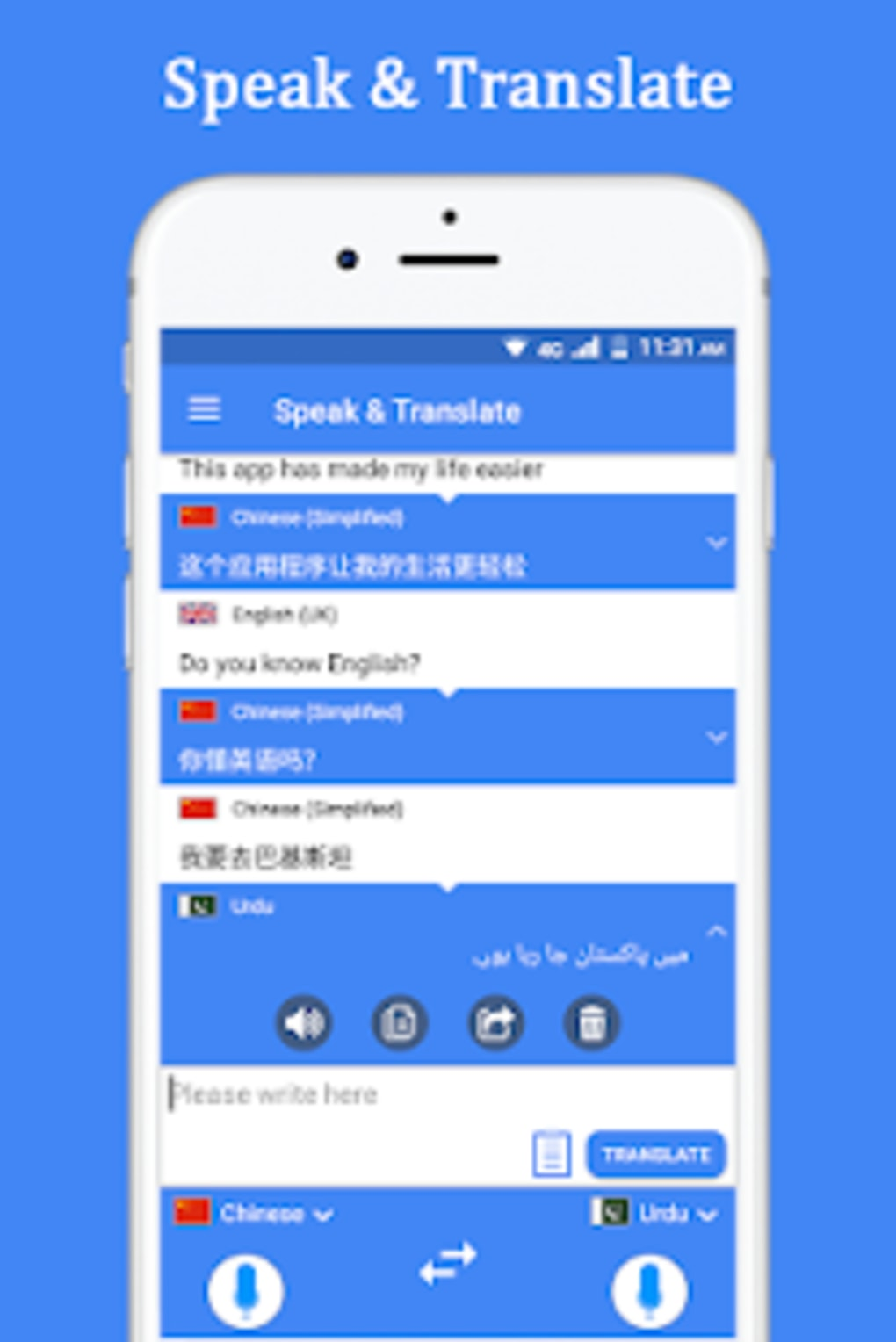 Speak and Translate Voice Translator Interpreter for Android
