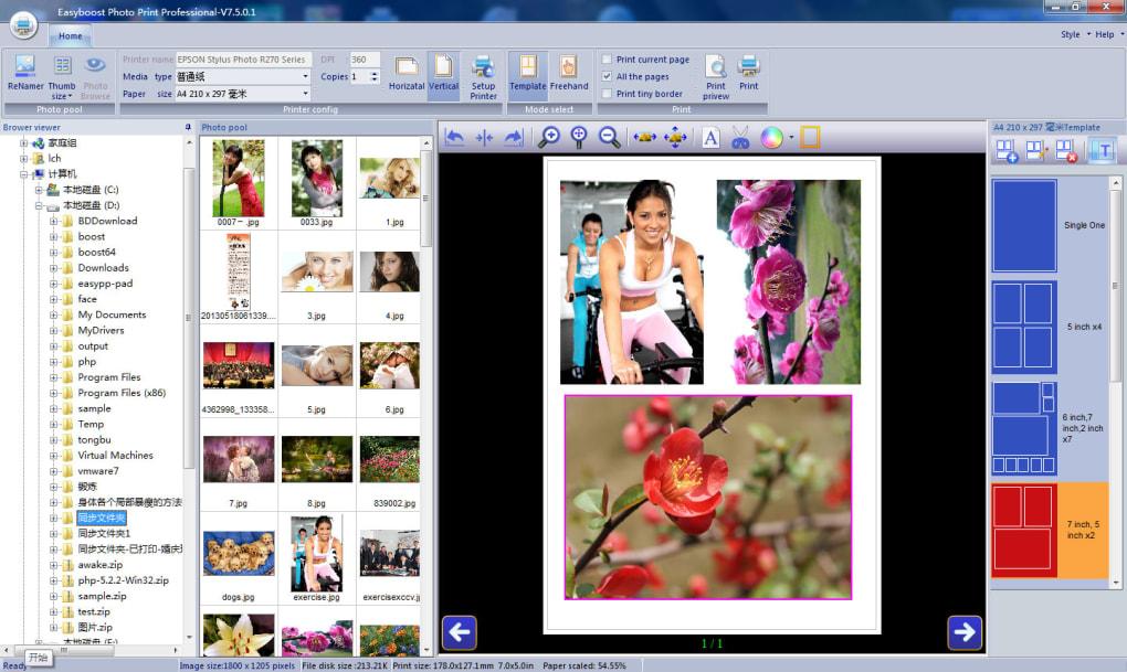 Easyboost Photo Print Download