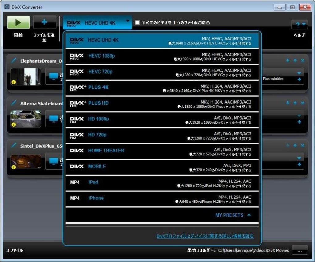 DivX Software for Mac (Mac) - ...