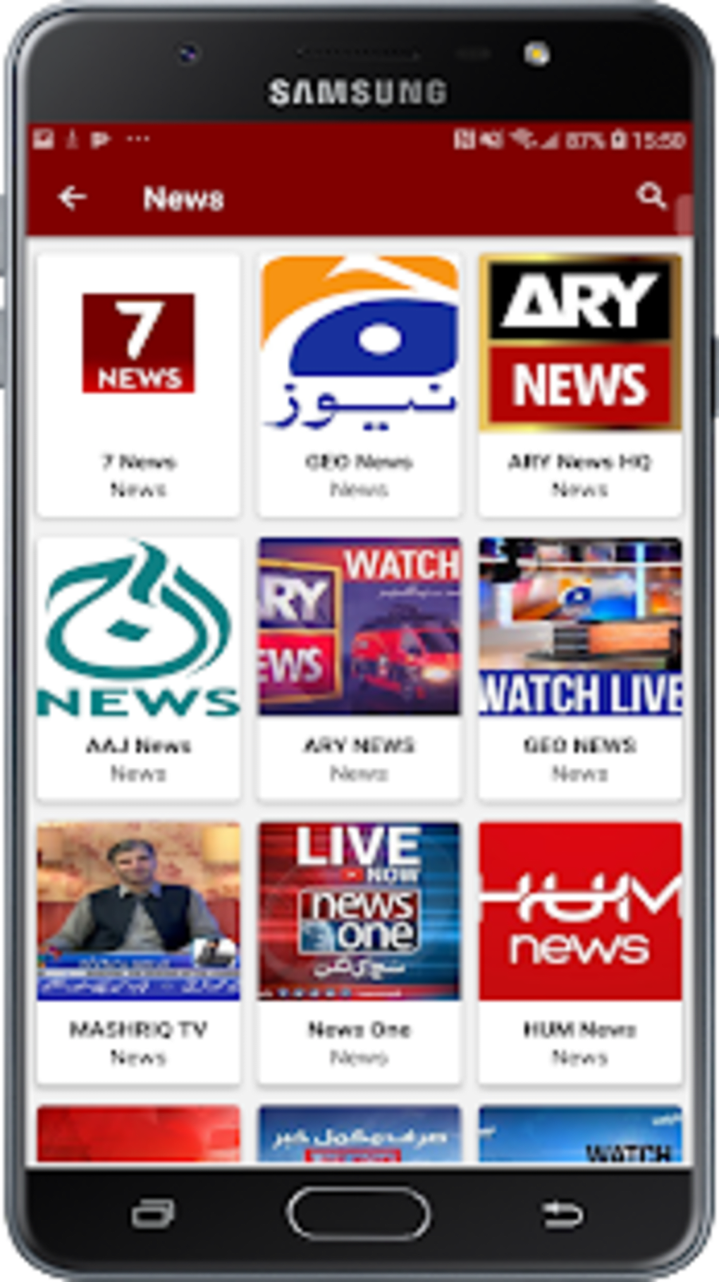 Pak Live Tv: Live TV News PTV Sports GEO Super for Android - Download