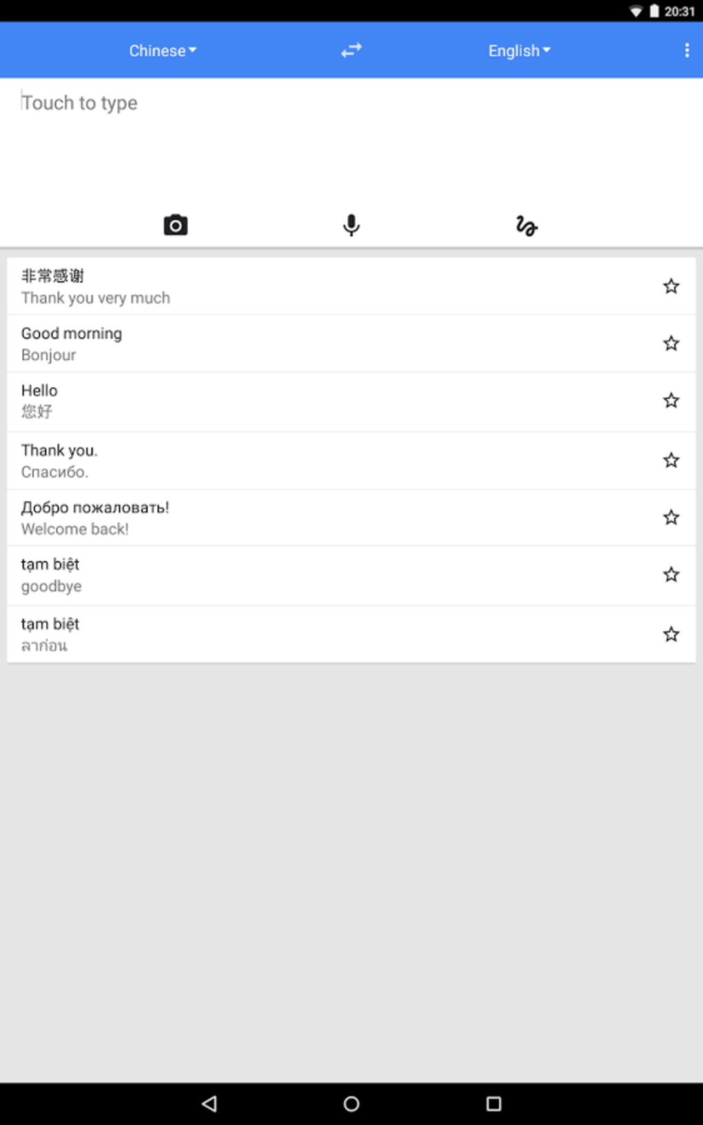 google translate client softonic fr