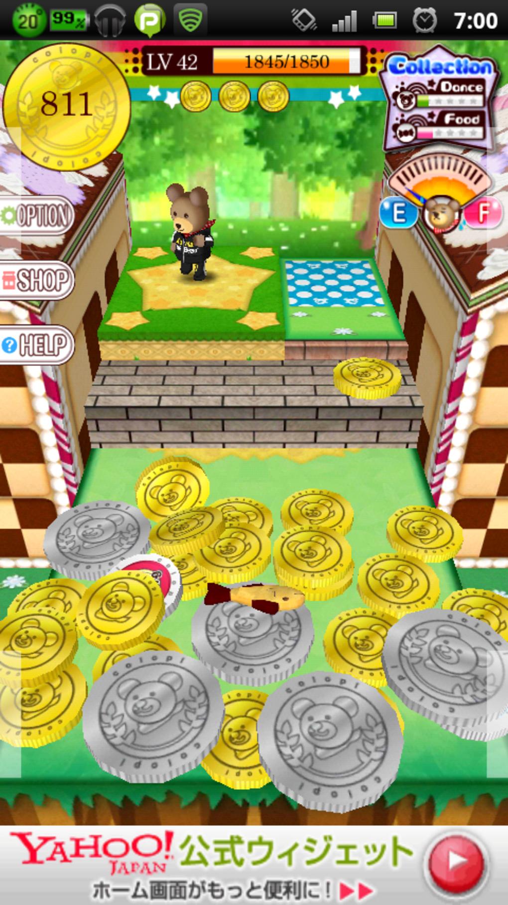 無料 育成ゲーム PC - masimaro.crap.jp