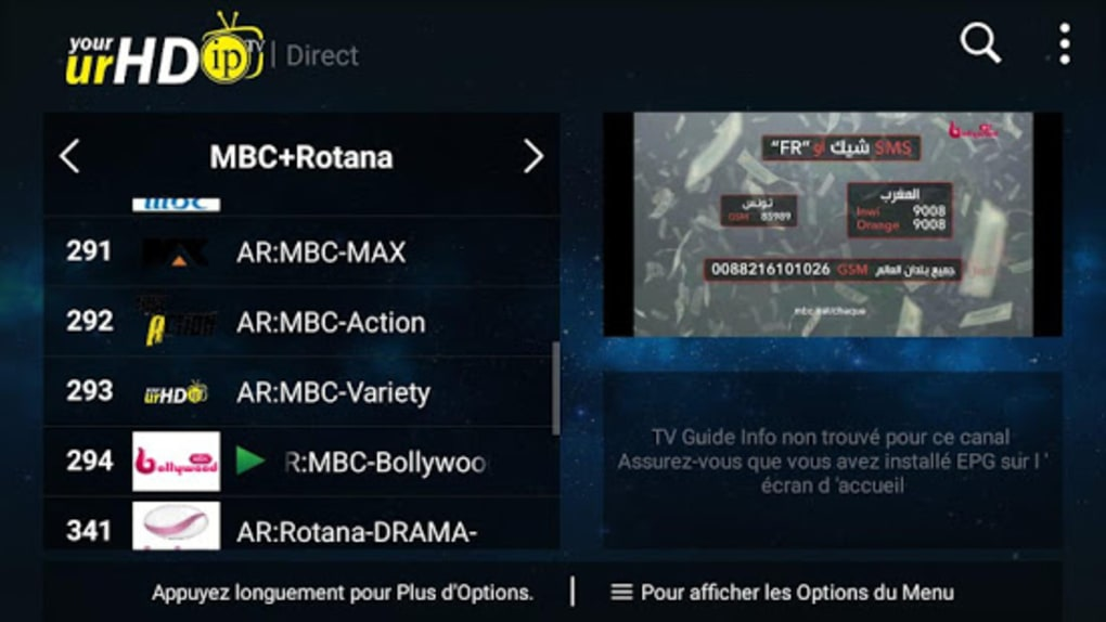 URHD IPTV for Android - Download