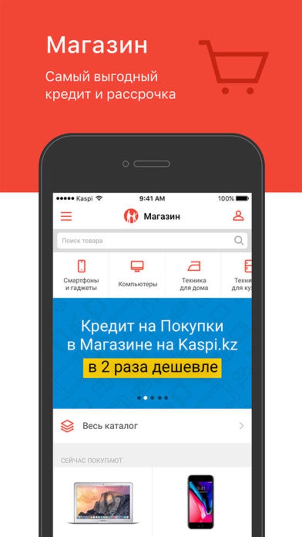 Номер наименование кредитной организации сбербанк москвы