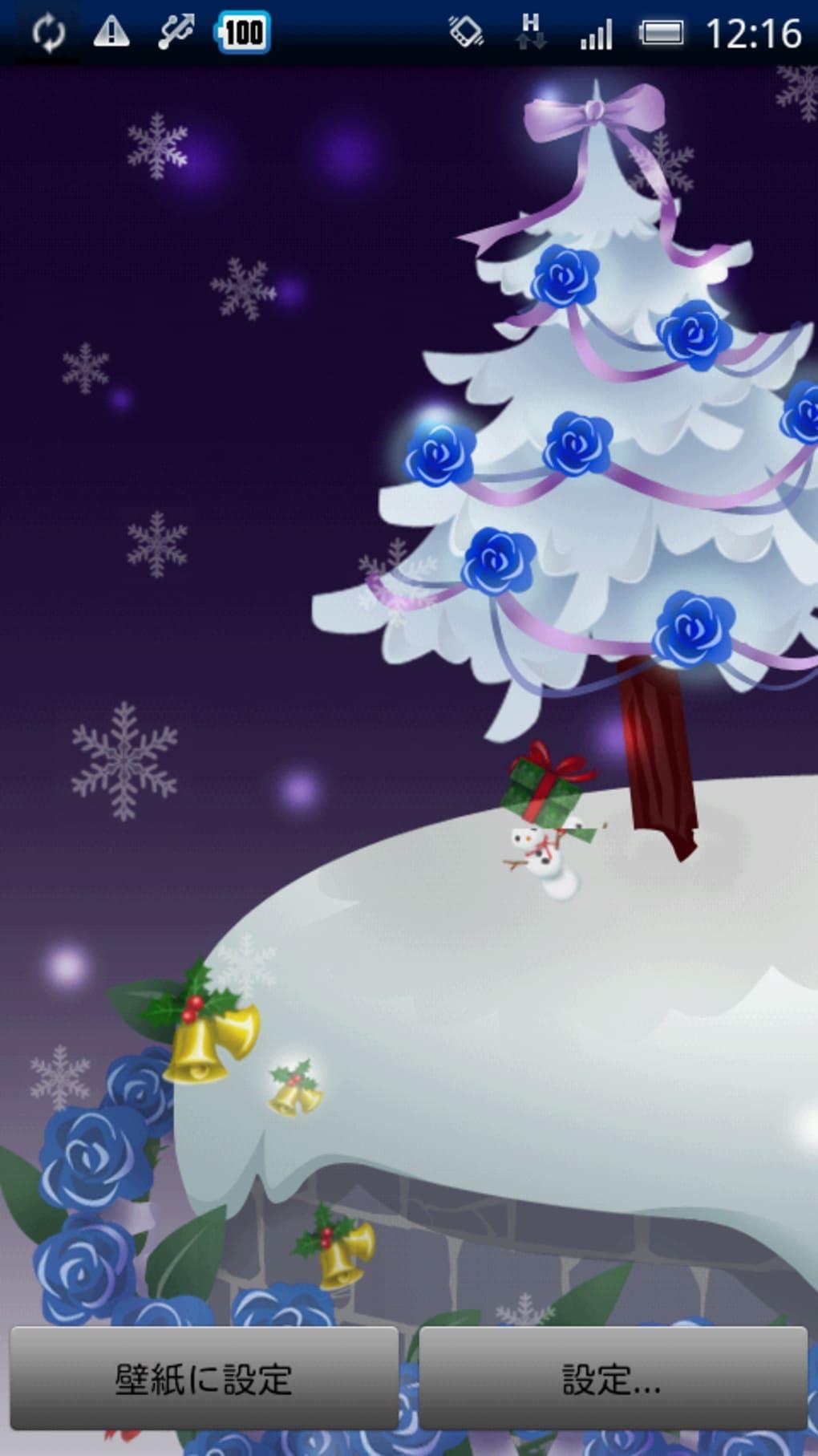 クリスマスライブ壁紙無料 For Android 無料 ダウンロード