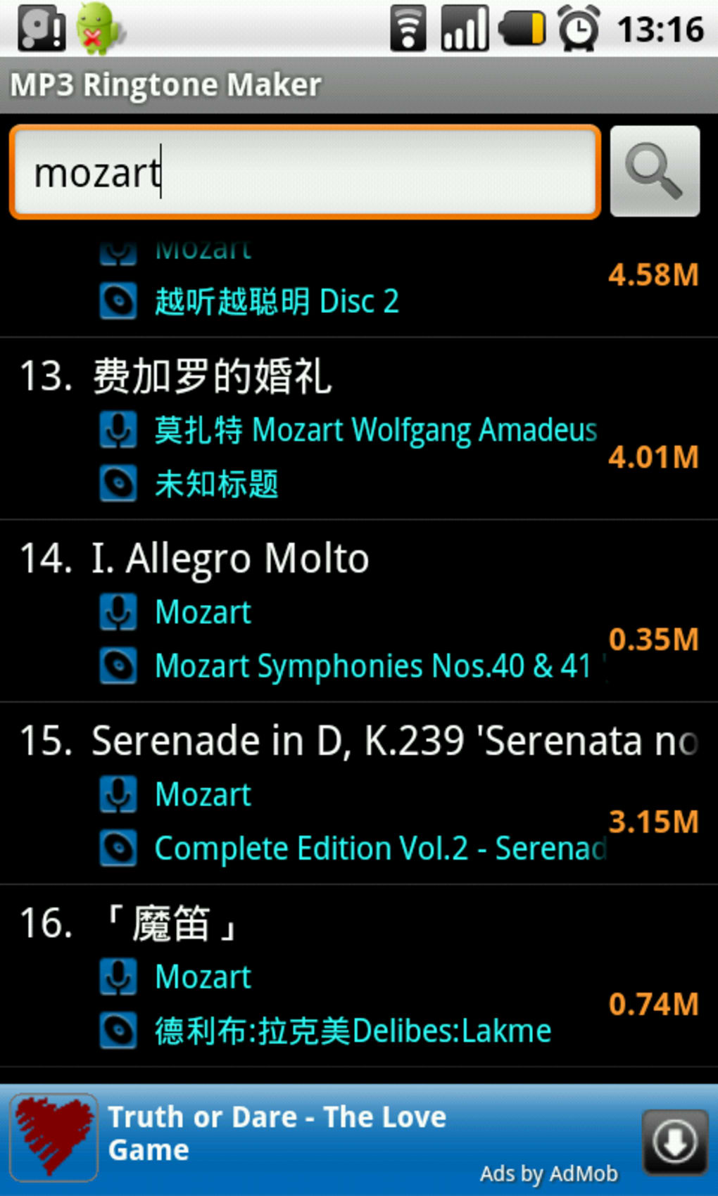 MP3 Ringtone Maker. 1/4 Screenshots