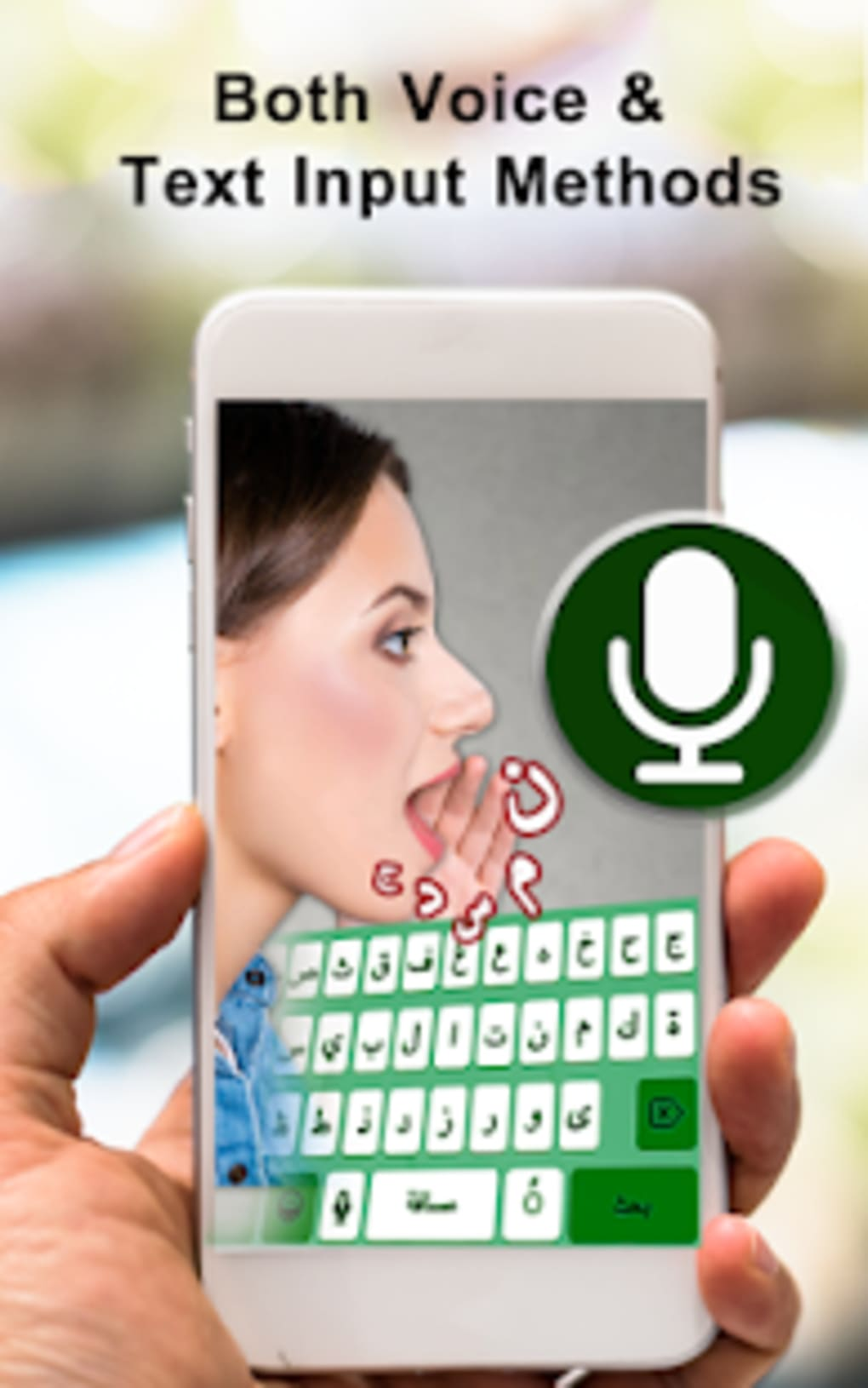 Arabic Voice typing keyboard- Speech to text app for Android