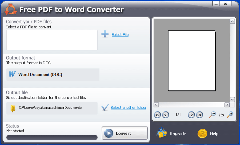 smartsoft free pdf to word converter ダウンロード