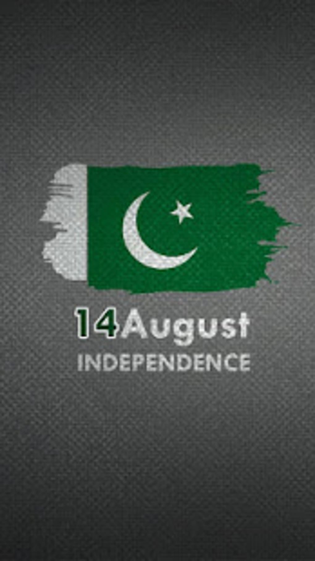 14 August Pakistan Independence Day 2019 Wallpaper for