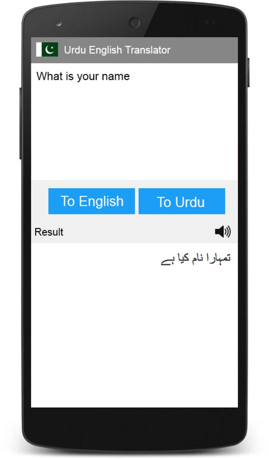 Urdu English Translator for Android - Download