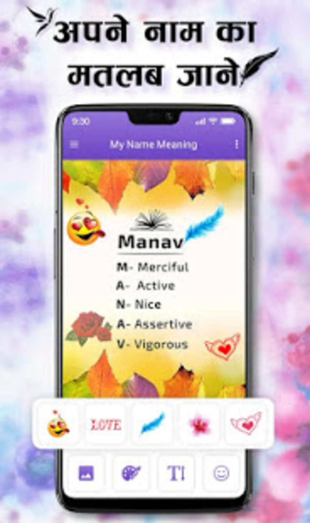 Apne Name Ka Matlab Name Meaning Jane for Android - Download