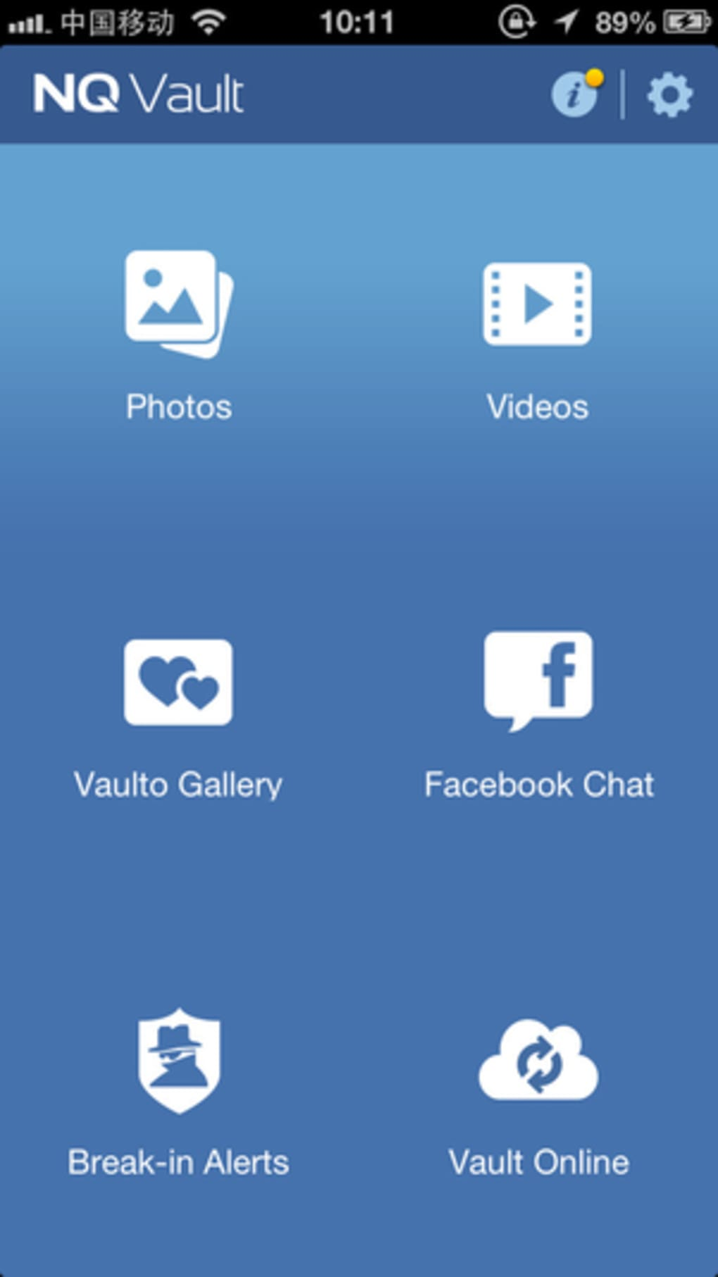 NQ Mobile Vault for iPhone - Download