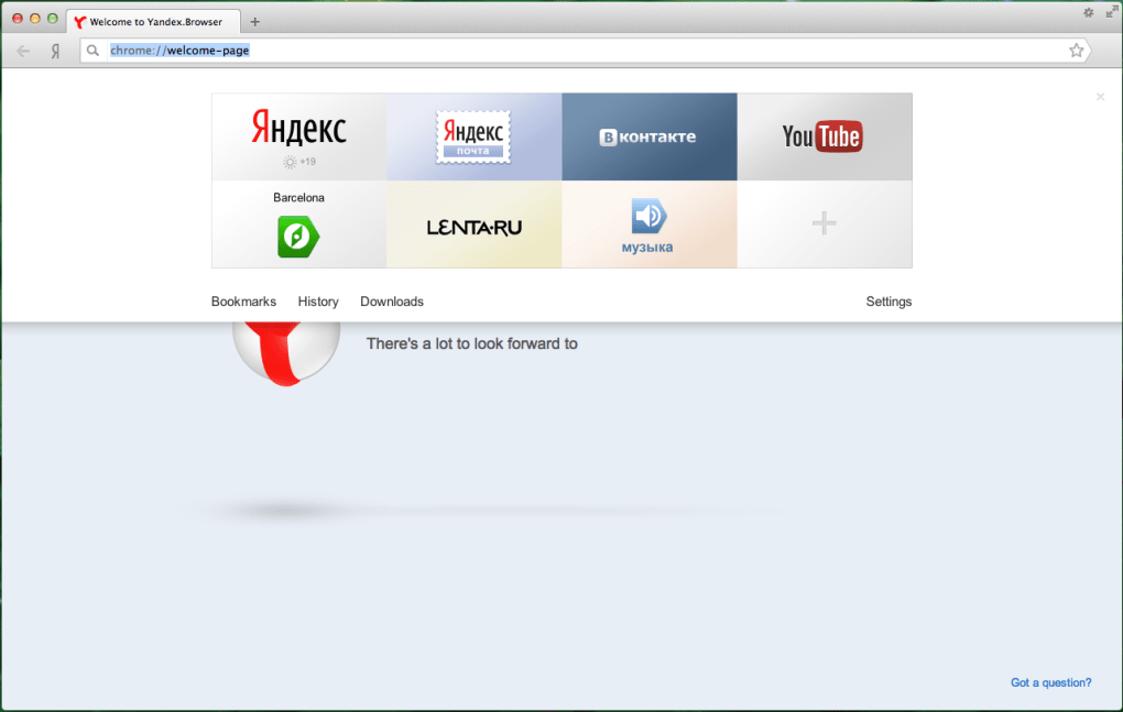 Yandex Browser for Mac - Download