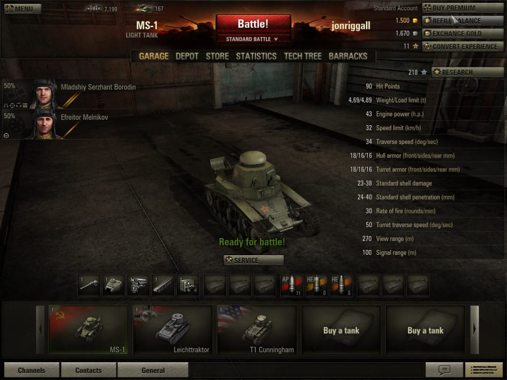 World of Tanks - Download
