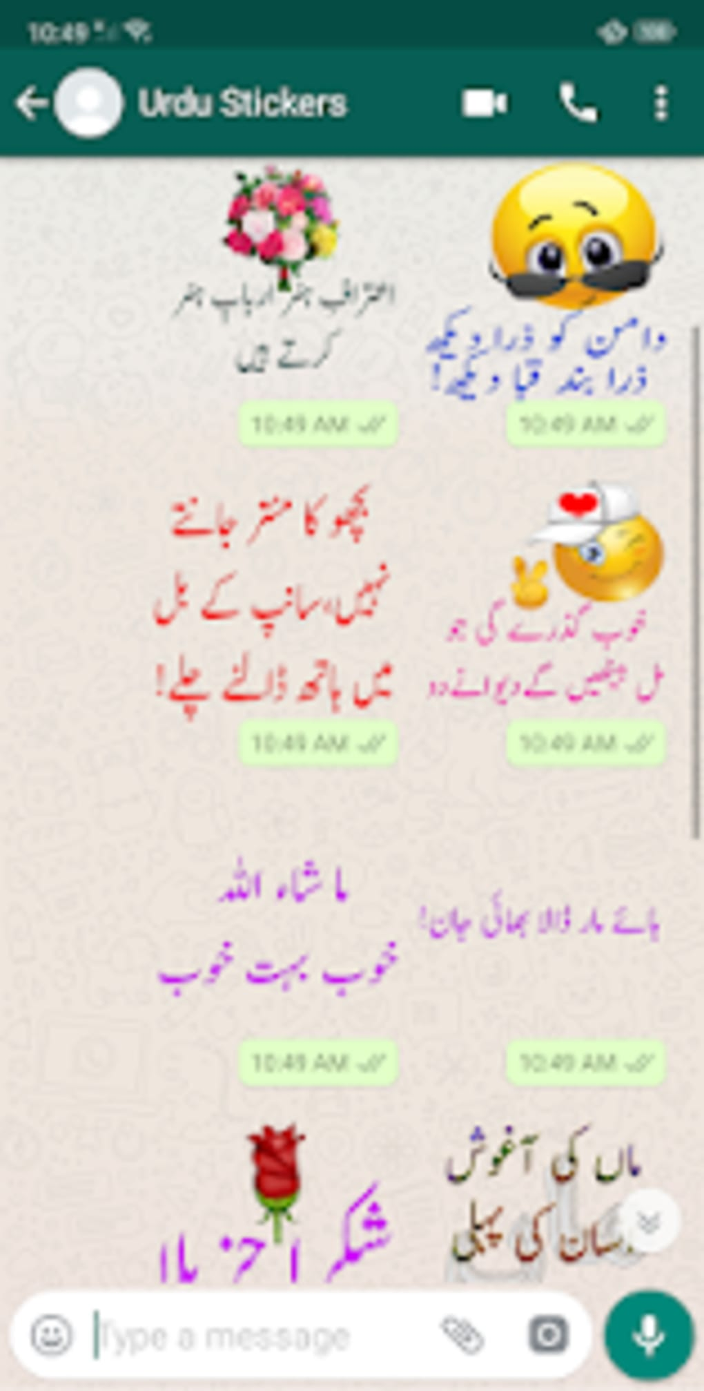 Urdu Stickers For Whatsapp for Android - Download