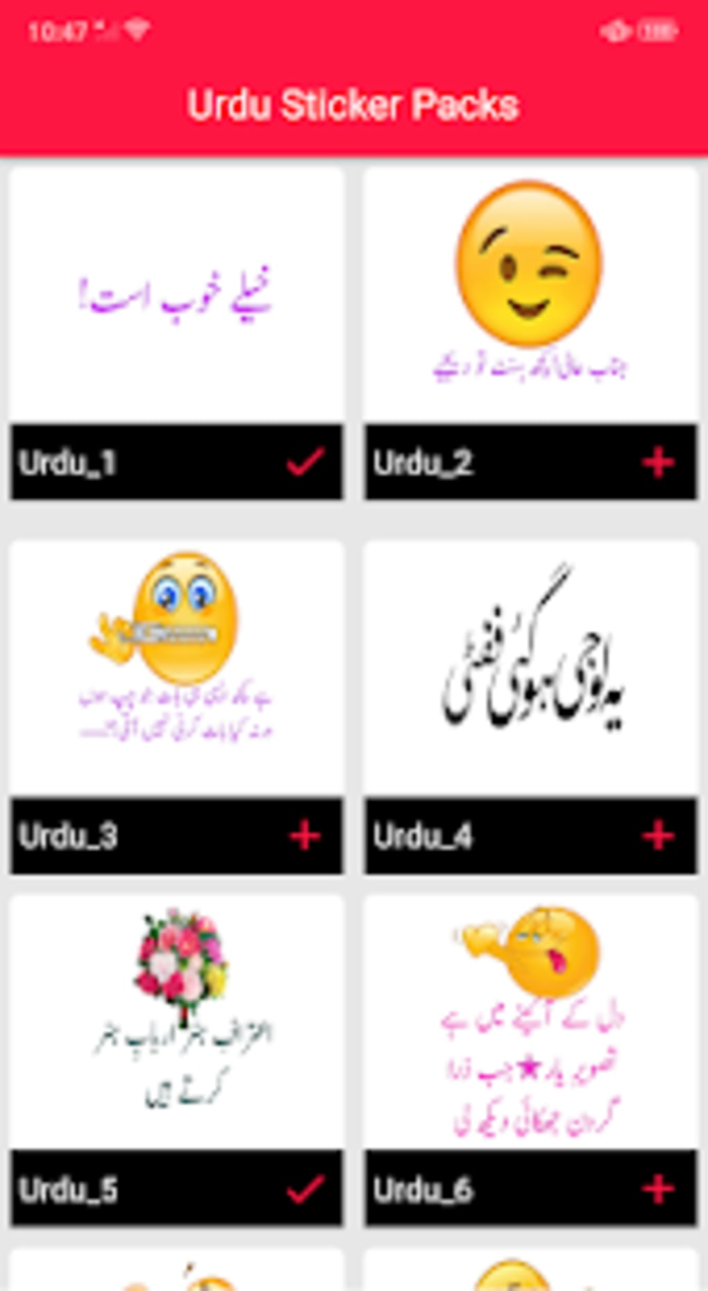 Urdu Stickers For Whatsapp For Android Download