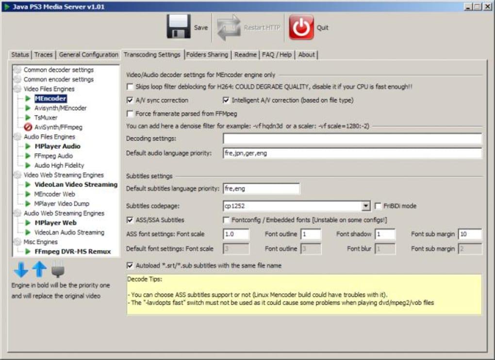 PS3 Media Server - Download