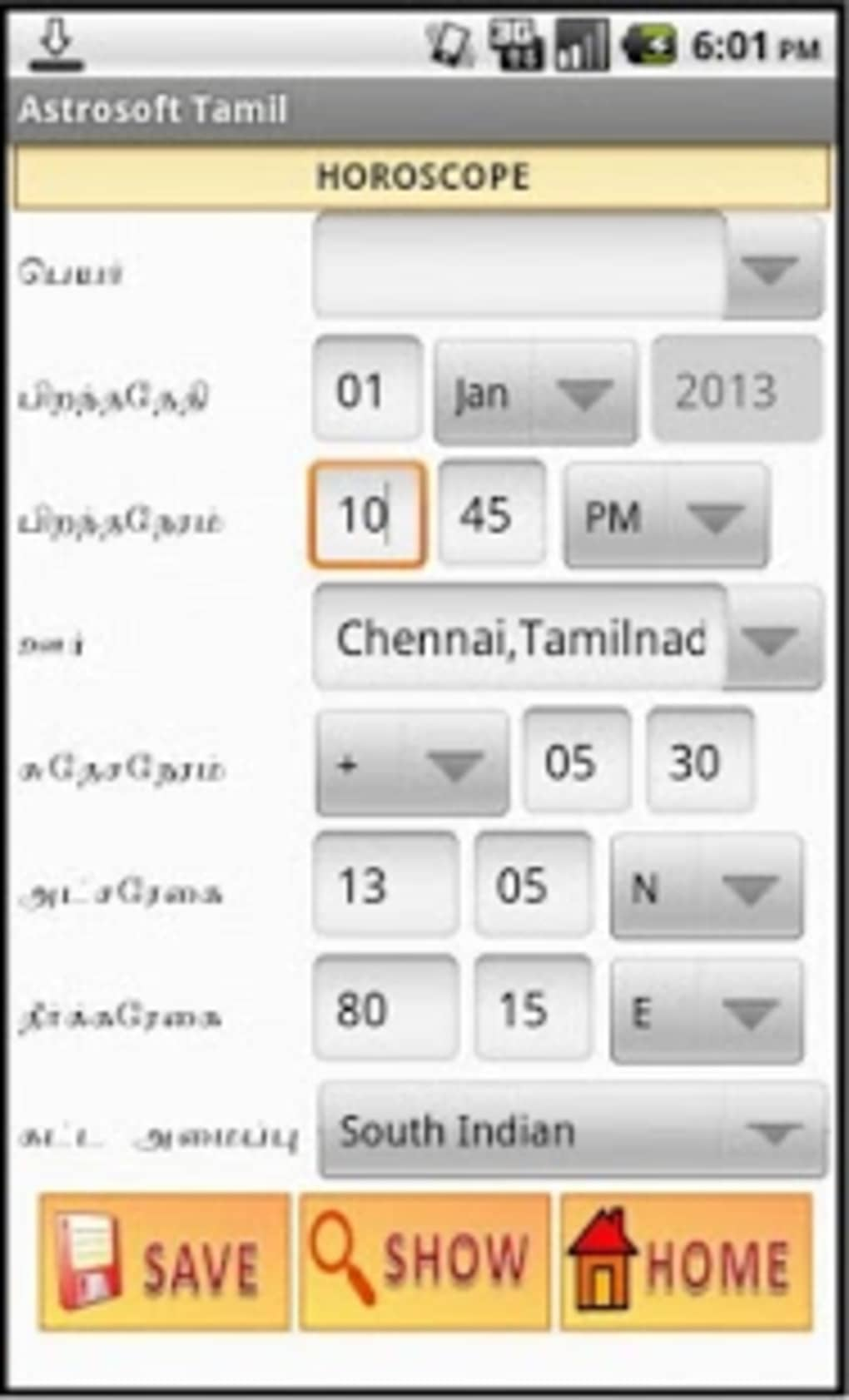 AstroSoft AIO-Tamil Astrology for Android - Download