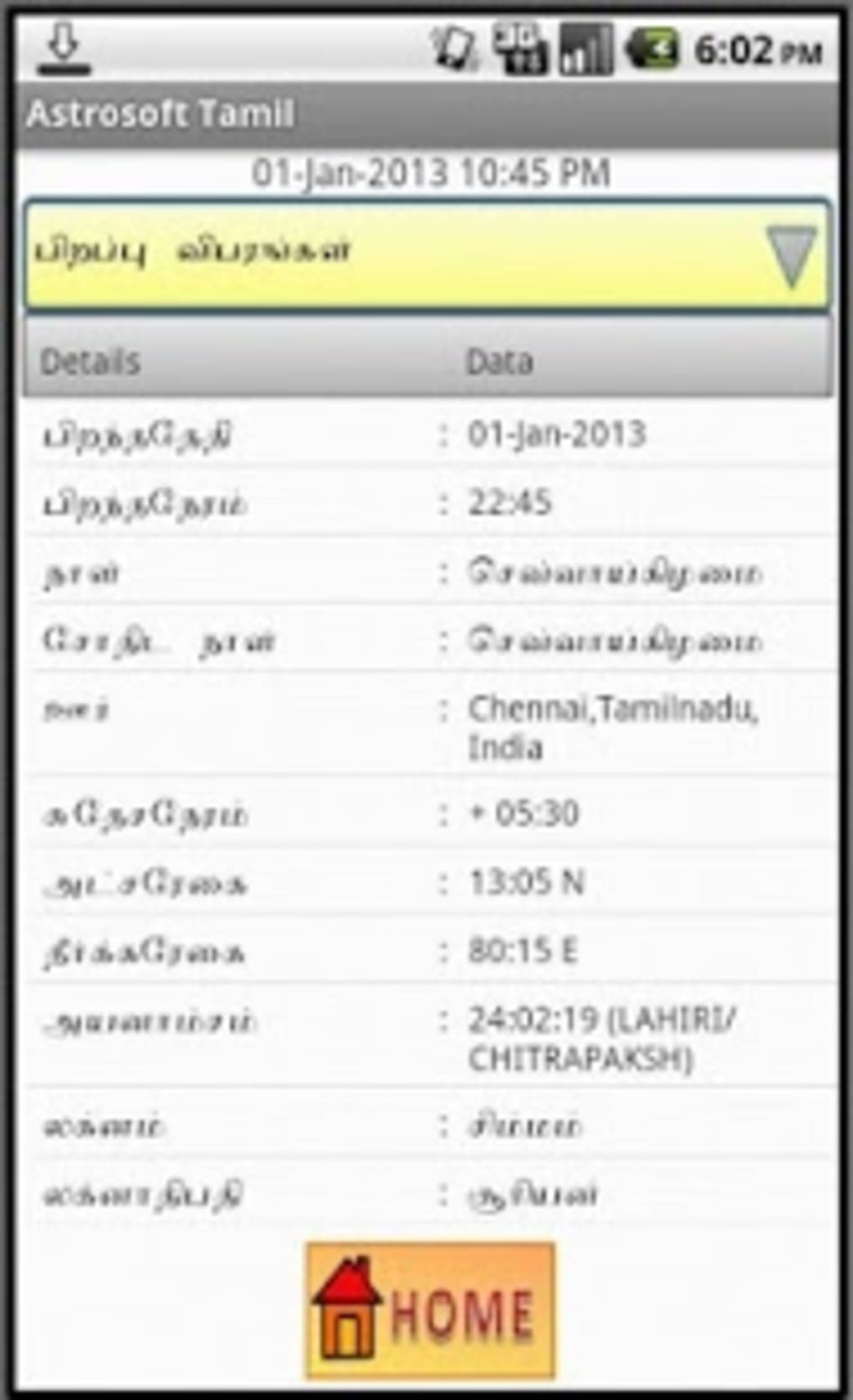 Astrosoft Aio Tamil Astrology For Android Download