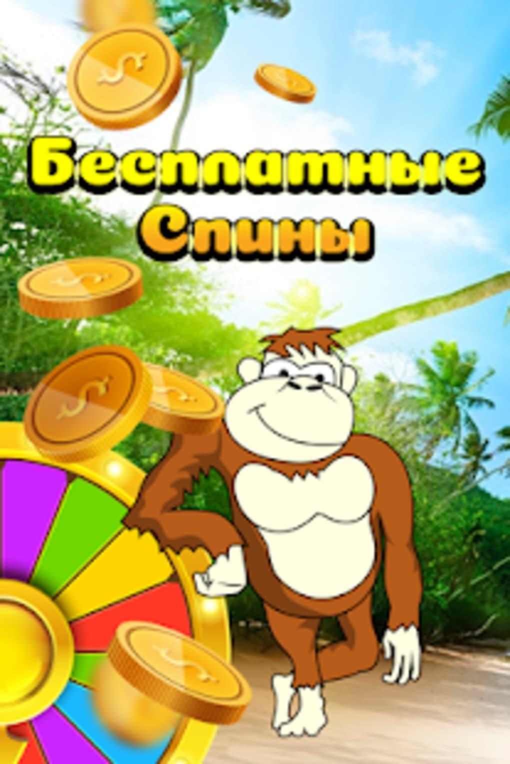 Игровые автоматы в омске