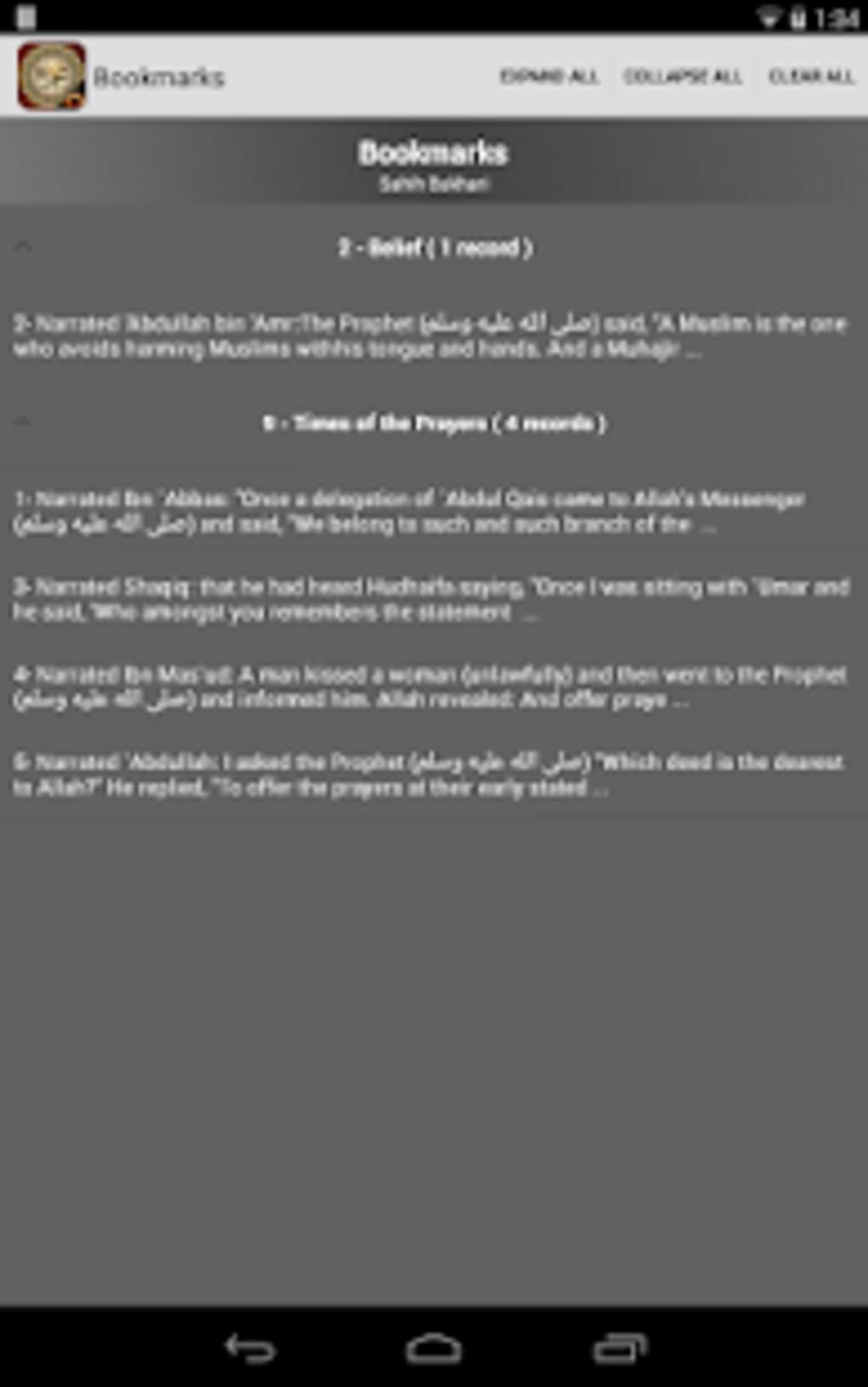hadith-collection-pro-sahih-bukhari-muslim en softonic com