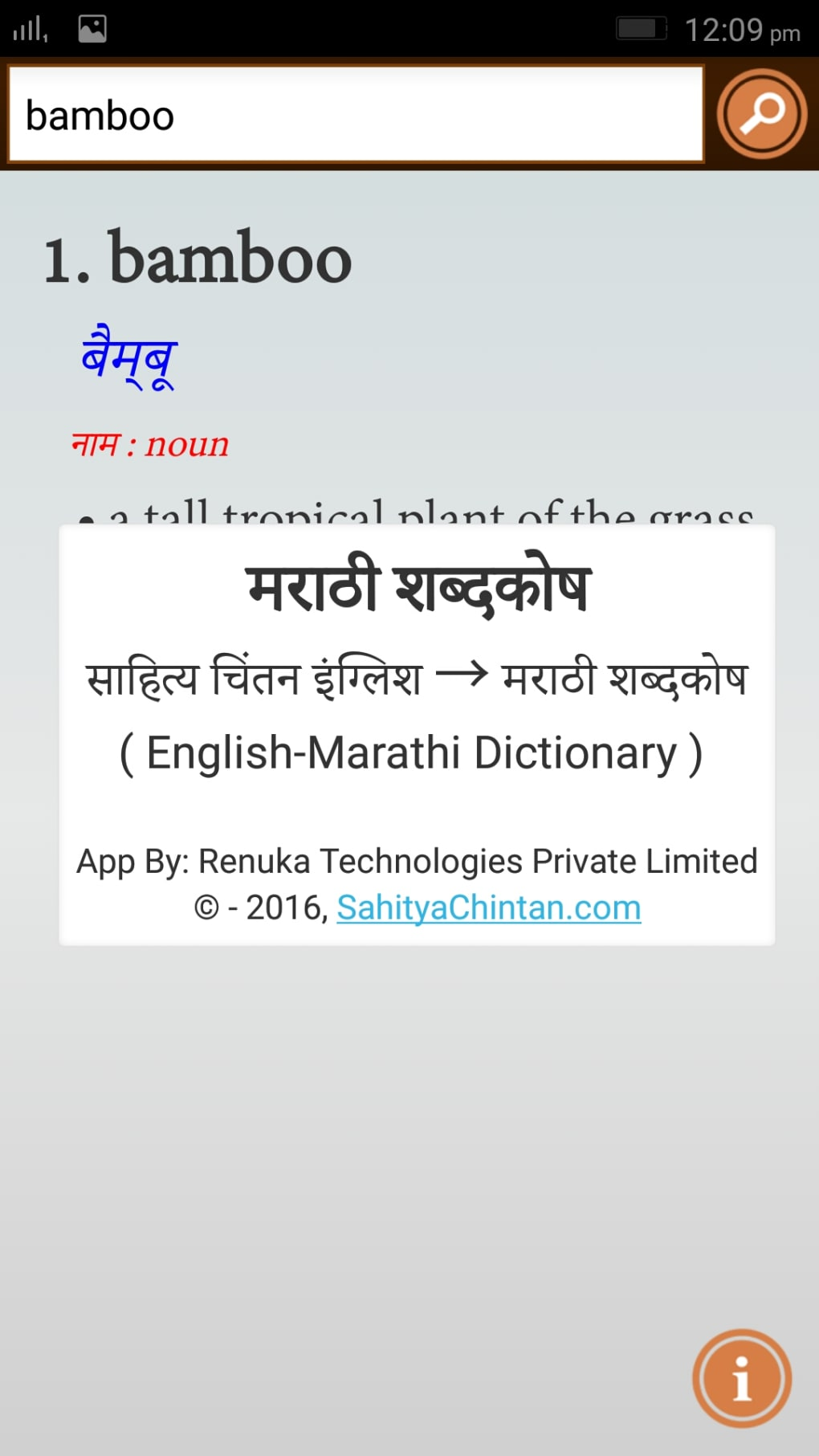 To dictionary pdf format english in marathi
