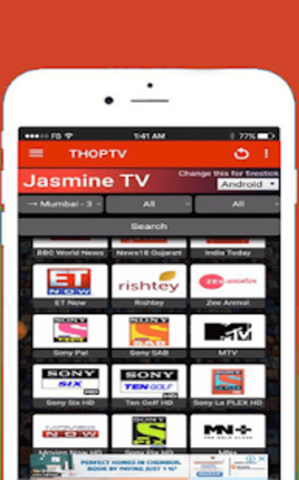THOPTV for Android - Download
