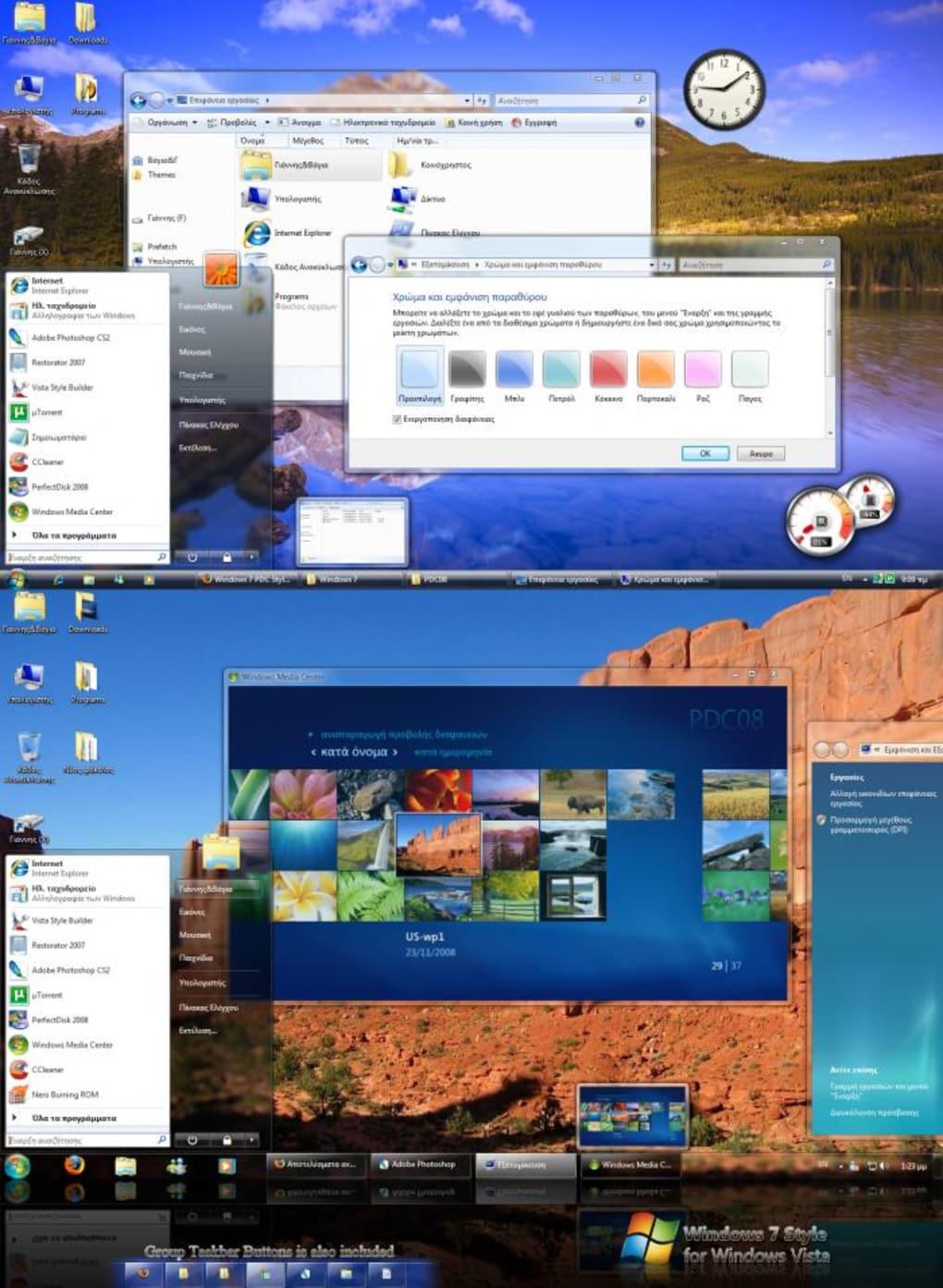 Nous sommes encore nombreux à utiliser à utiliser Windows XP qui reste à ce jour l'une des versions les plus stables de l'OS de Microsoft.C'est pourquoi nous vous présentons notre sélection des thèmes gratuits  pour XP