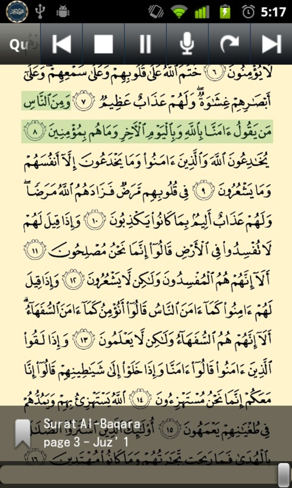 Quran Android (Android) - Download