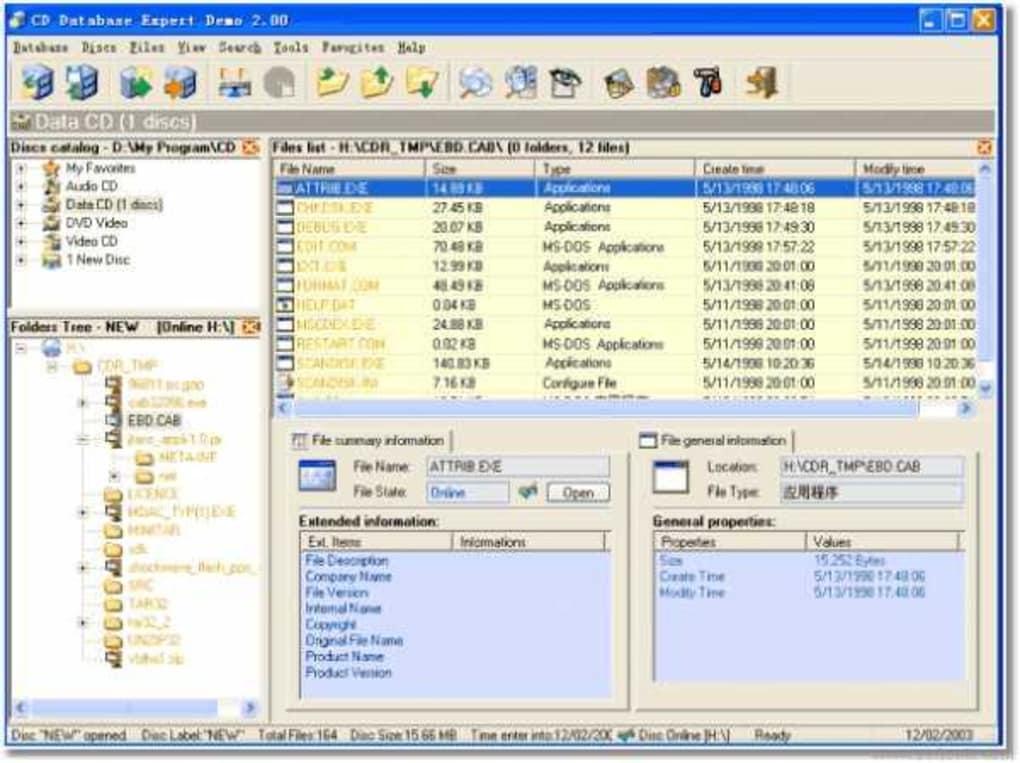 CD Database Expert