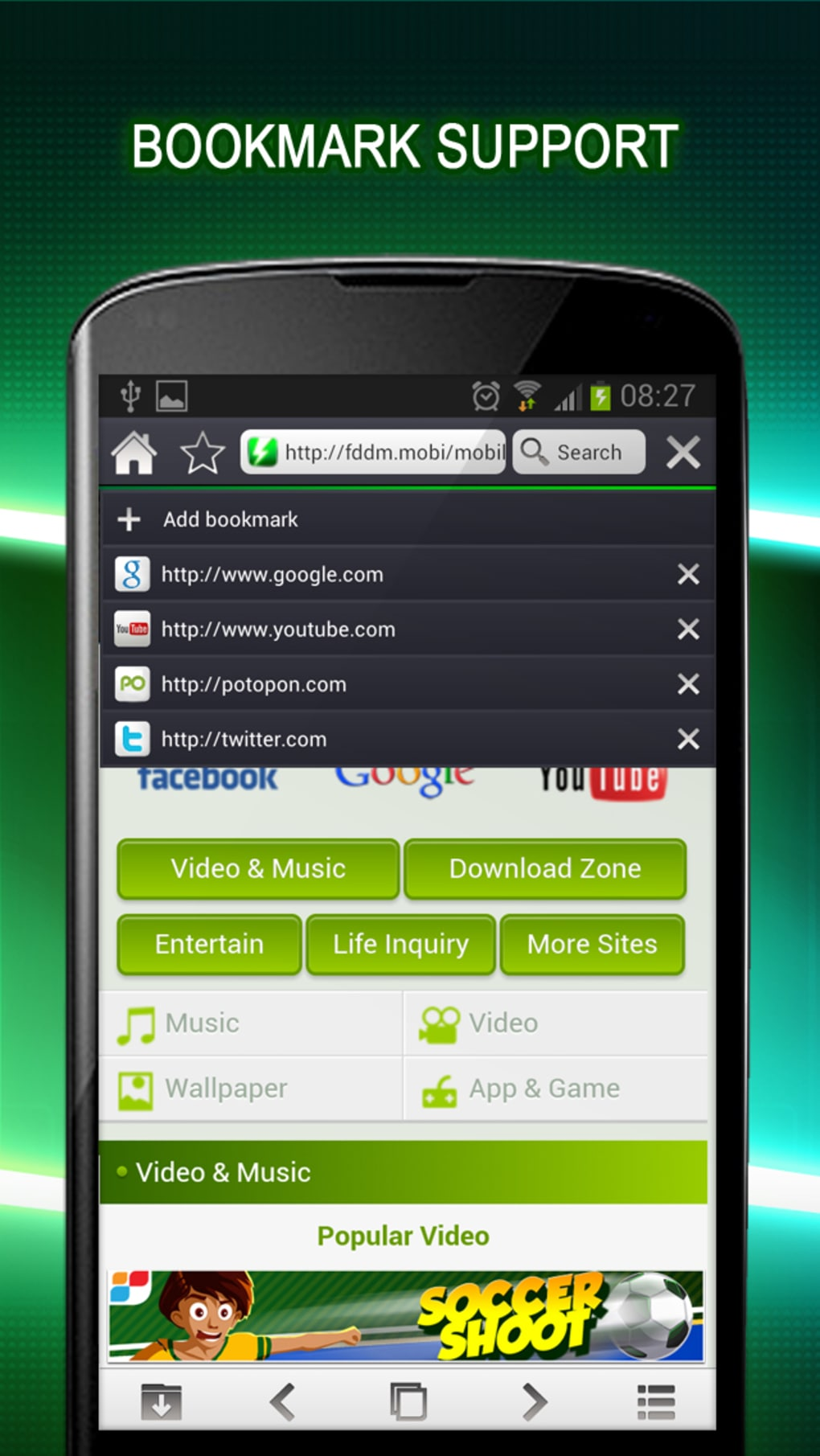 Download Manager for Android (Android) - Download