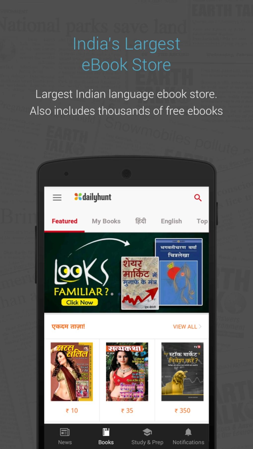 newshunt app free download